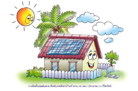 solar-cell11