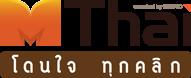 logo_mthai
