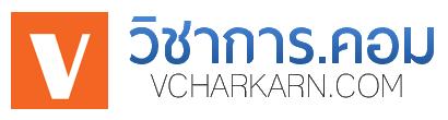 logo_vcharkarn